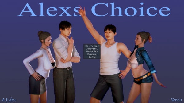 EV.AL.dev - Alexs Choice  Version 0.3 Update