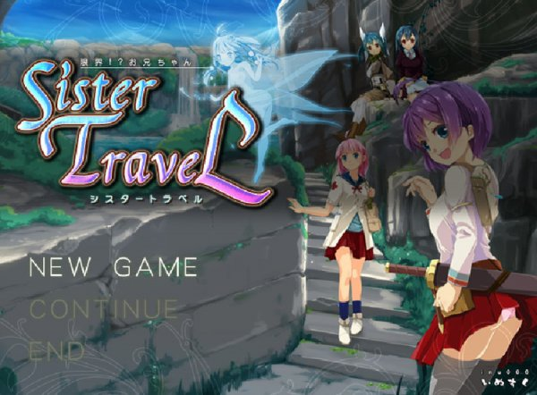 Kagura Games - Sister Travel [Final]