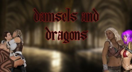 Amaraine - Damsels and Dragons -  Version 1.16  Update