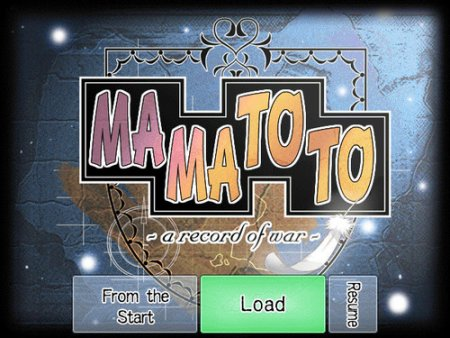 AliceSoft - Mamatoto ~A Record of War~ - Completed