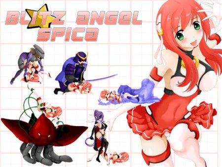 Erobotan - Blitz Angel Spica - Version 0.319