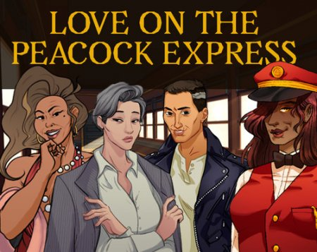 Love on the Peacock Express Version 1.0.2 by Trainmilfsgame