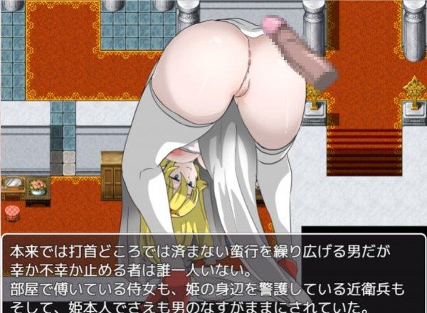 Npc Sex Game