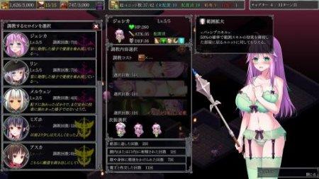 Hentai Game Birth